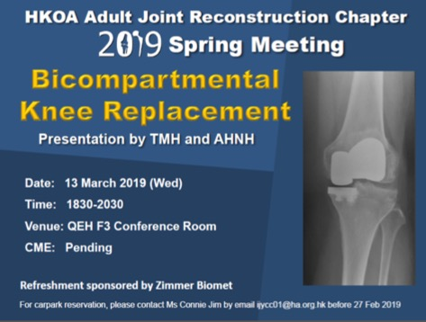 Adult Joint Reconstruction | The Hong Kong Orthopaedic Association